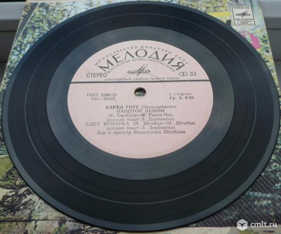 "Грампластинка (винил). Миньон [7"" EP]. Karel Gott [Карел Готт]. Хор и оркестр Владислава Штайдла.. Фото 8."
