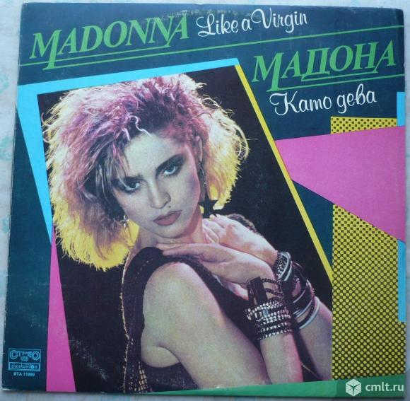 """Грампластинка (винил). Гигант [12"""" LP]. Madonna. Like A Virgin. 1984. Balkanton, 1989. Болгария.. Фото 1."""