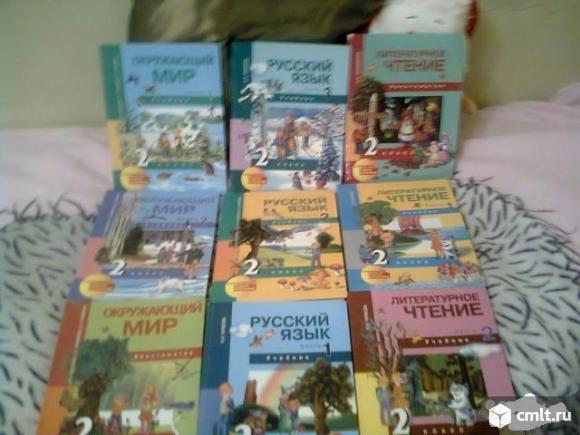Учебники для 2 и 3 класса