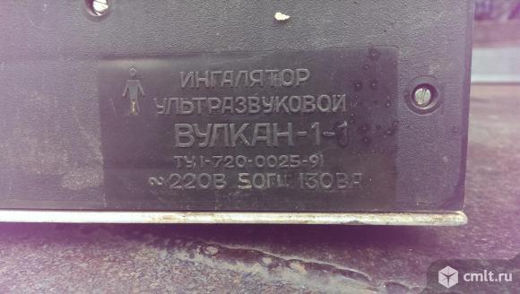 Ингалятор ультразвуковой ВУЛКАН-1-1. Фото 2.