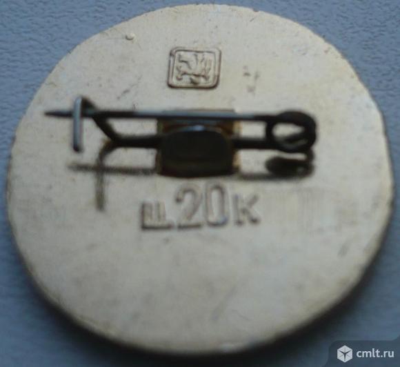 """Значок """"Золотое кольцо - Кинешма"""", герб, СССР, металл, эмаль.. Фото 2."""