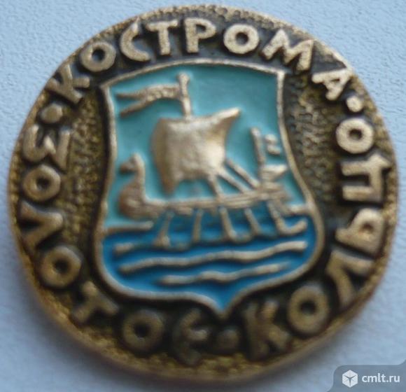 """Значок """"Золотое кольцо - Кострома"""", герб, СССР, металл, эмаль.. Фото 1."""