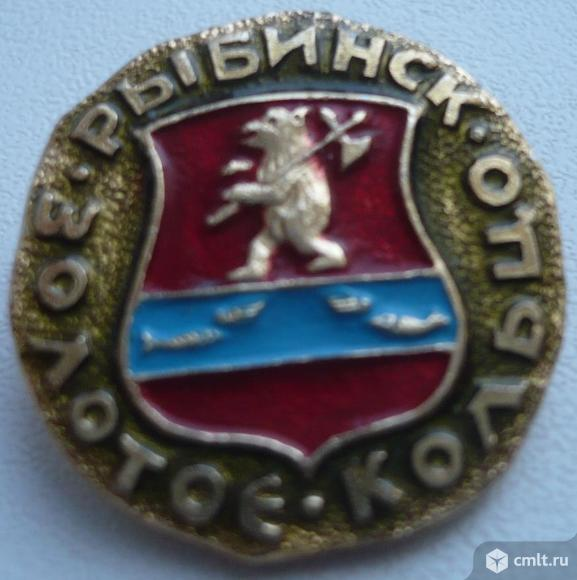 """Значок """"Золотое кольцо - Рыбинск"""", герб, СССР, металл, эмаль.. Фото 1."""