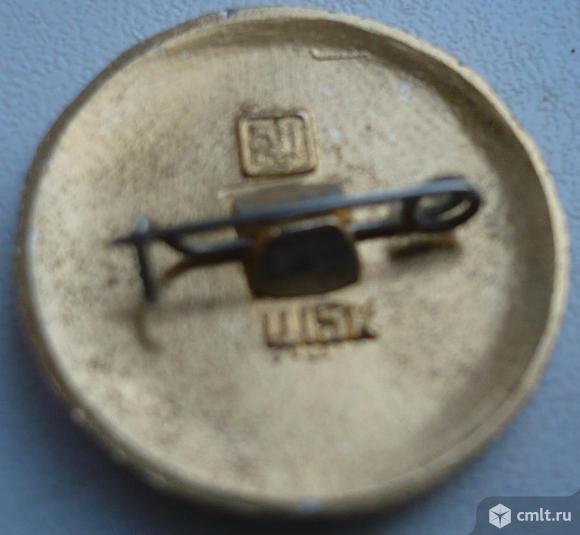 """Значок """"Золотое кольцо - Углич"""", герб, СССР, металл, эмаль.. Фото 2."""