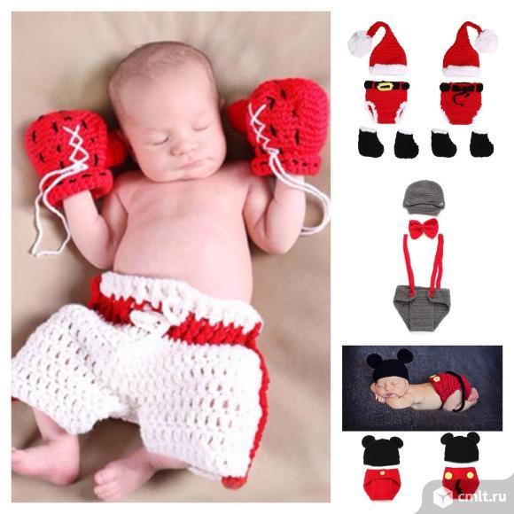 Аренда костюма для новорожденного на фотосессию