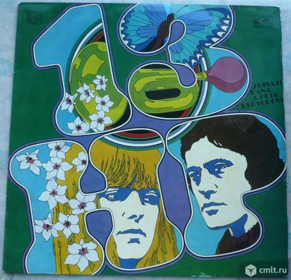 "Грампластинка (винил). Гигант [12"" LP]. Hana & Petr Ulrychovy. 13 HP. 1971 Supraphon. Чехословакия.. Фото 1."