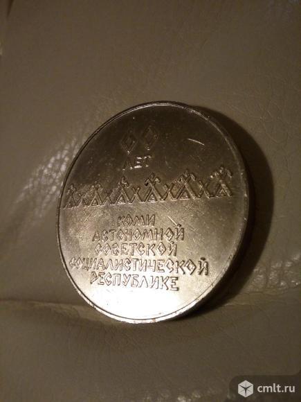Настольная медаль: 60 лет Коми АССР - 1921-1981. Фото 1.