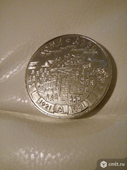 Настольная медаль: 60 лет Коми АССР - 1921-1981. Фото 4.