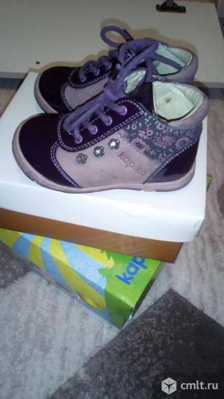 Продам ботинки детские в отличном состоянии