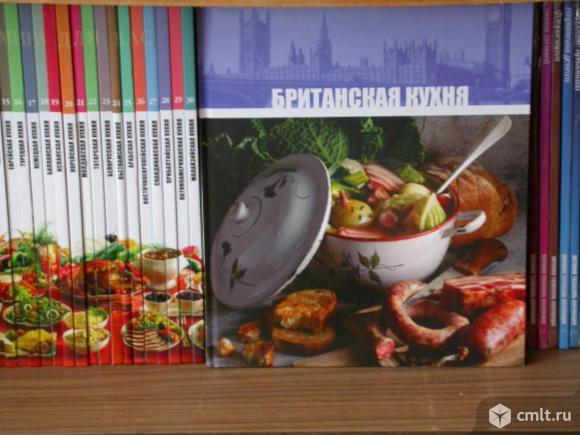 Кухни народов мира серии 31 книга, по 250 р. Фото 14.