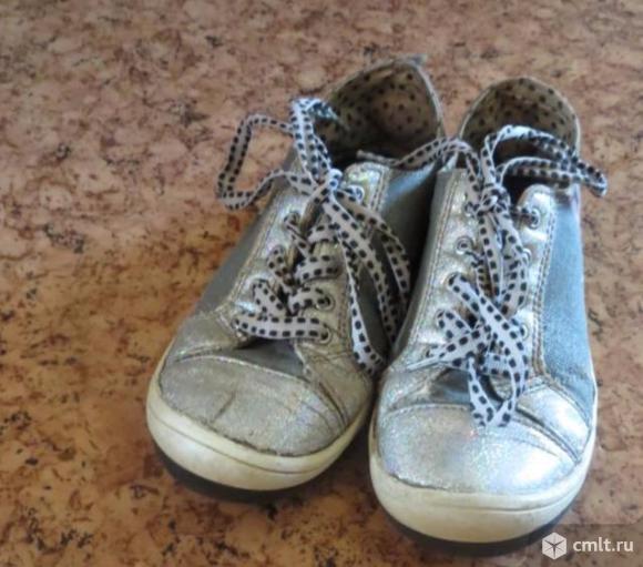 Кеды- кроссовки