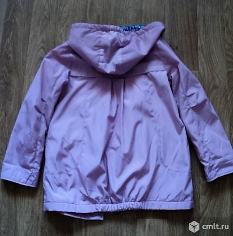 Куртка демисесонная