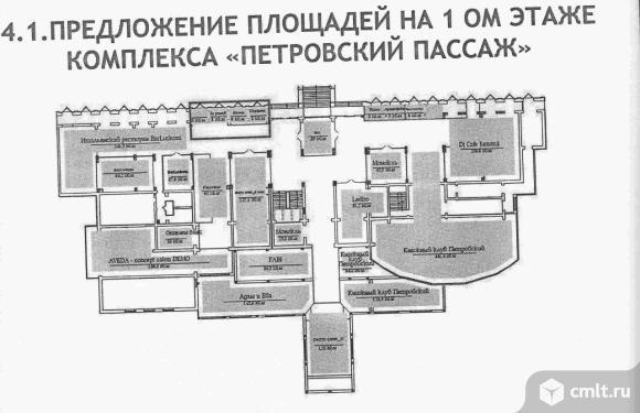 Продаю помещение 20-летия ВЛКСМ ул