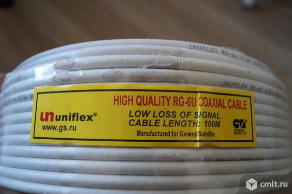 Коаксиальный(антенный) кабель RG-6U Uniflex белый