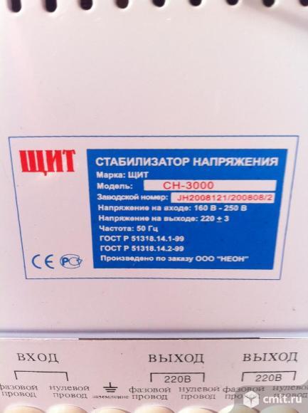 Стабилизатор напряжения ЩИТ 3 кВт