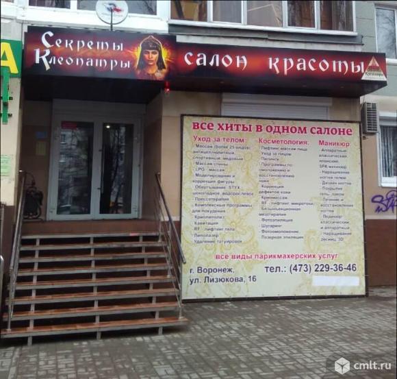 Продаю помещение Генерала Лизюкова ул