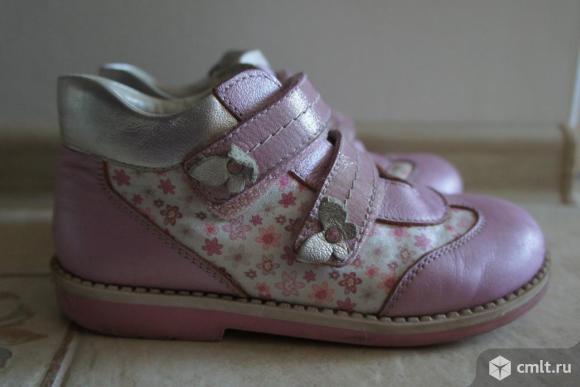 Продам кожаные ортопедические ботинки