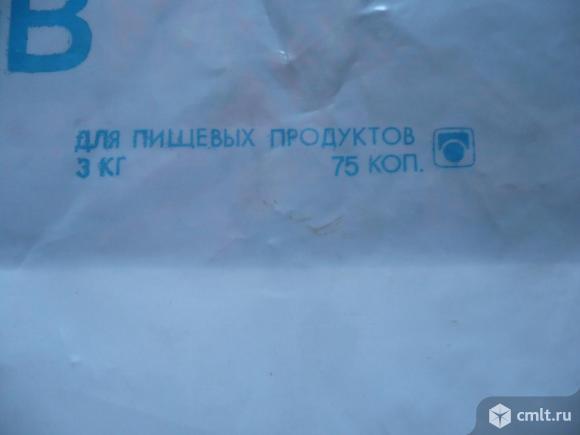 Пакет полиэтиленовый - XII Всемирный фестиваль молодежи и студентов - Москва - 1985. Фото 5.