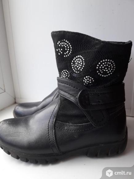 Осенние ботинки Сказка