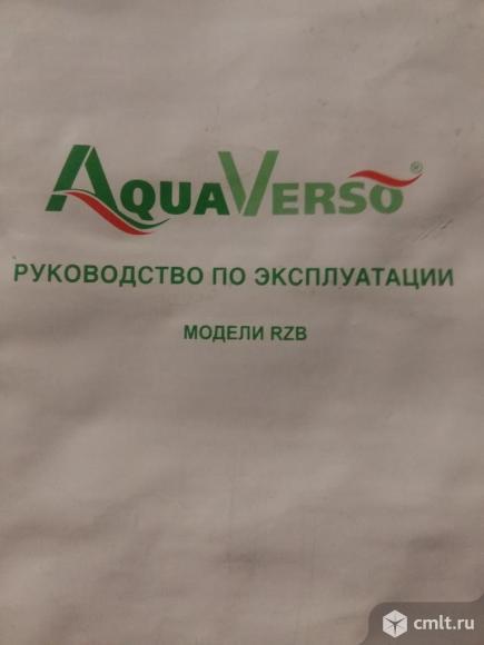 Водонагреватель накопительный 50л Agua Verso  б/у 2 мес.