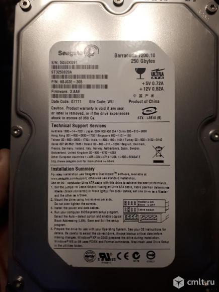 Продам жесткий диск IDE 120гб - 60гб. Фото 1.