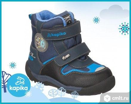 Ботинки тм Капика (Kapika). Фото 1.