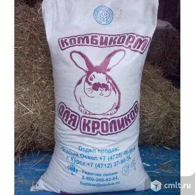 Комбикорма для кроликов и птиц и др.