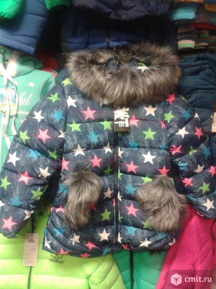 Куртка зимняя новая р.122-128. Фото 1.