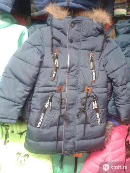 Куртка зимняя новая р.98-104