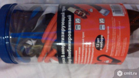 Ремни и тросики для крепления грузов в багажнике