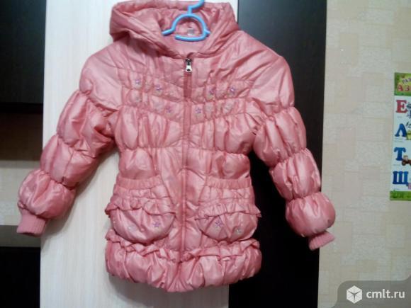 Осенняя коралловая куртка