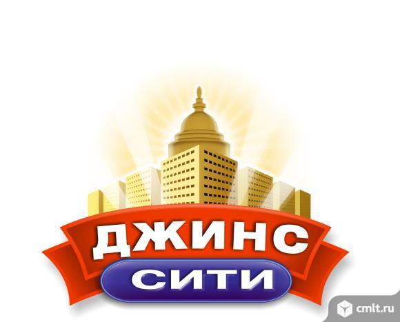 Продавцы-консультанты магазину Джинс-Сити в ТРЦ Максимир. Фото 1.