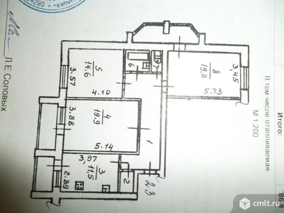 3-комнатная квартира 86,8 кв.м