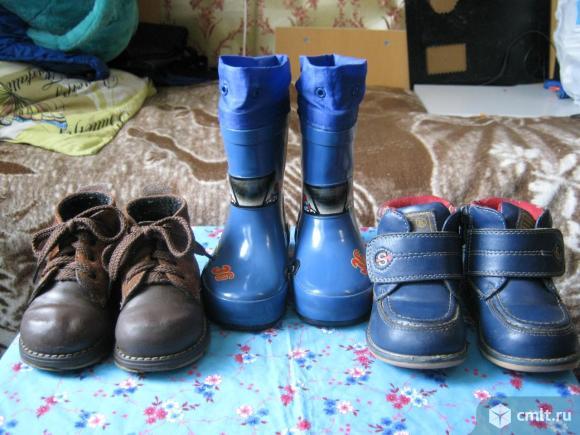 Ботиночки и сапожки для мальчика