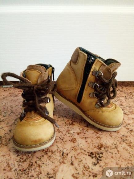 Ботинки Ortotex