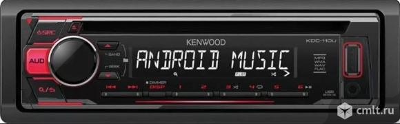 Новая гарантия год Автомагнитола KENWOOD KDC-110UR, CD, MP3, USB