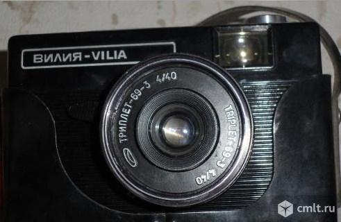 Фотоаппарат пленочный Вилия. Фото 1.