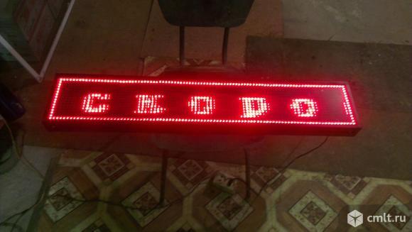 Светодиодный экран-вывеска с бегущей строкой