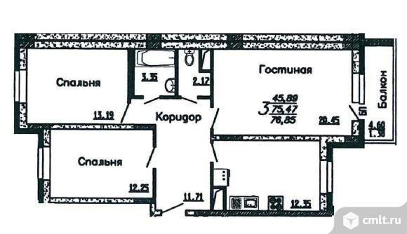 3-комнатная квартира 76,85 кв.м