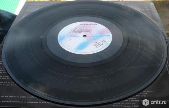 "Грампластинка (винил). Гигант [12"" LP]. Rocking Soviet. (P)+(C) 1987 Antenna. France. Советский рок.. Фото 8."