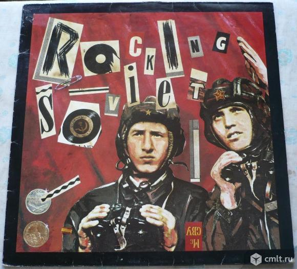 "Грампластинка (винил). Гигант [12"" LP]. Rocking Soviet. (P)+(C) 1987 Antenna. France. Советский рок.. Фото 1."