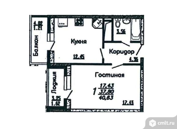 1-комнатная квартира 40,63 кв.м