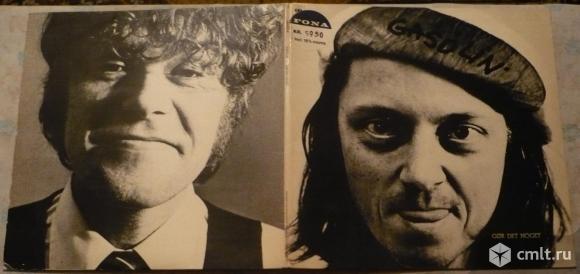 """Грампластинка (винил). Гигант [12"""" LP]. Gasolin'. Gor Det Noget. 1977. CBS. CBS 82378. Голландия.. Фото 1."""