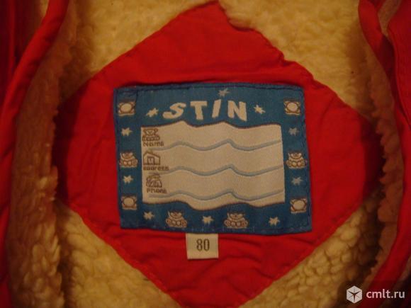 Комбинезон STIN ( осень-зима )