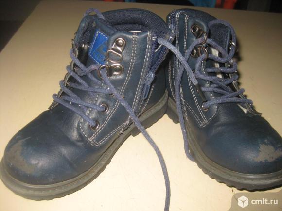 Ботинки оссение-зимнеее