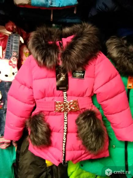 Зимние новые куртки р.110-116. Фото 1.