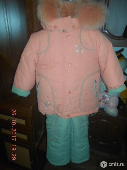 Куртка,жилетка и комбинезон