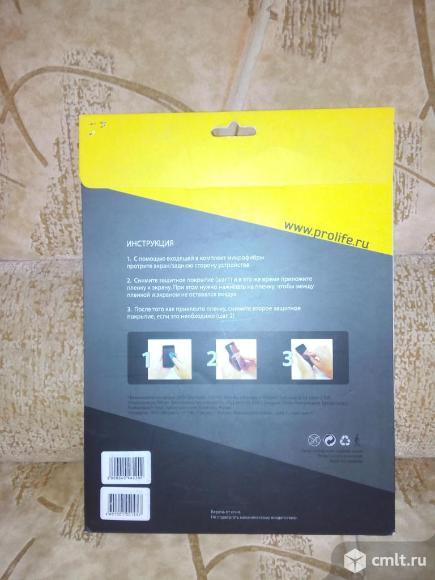 Защитная пленка для планш ipad mini/ipad mini2