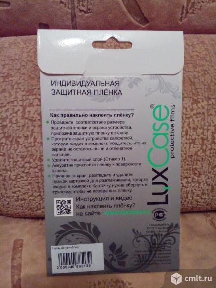 Защитная пленка для explay xs. Фото 2.