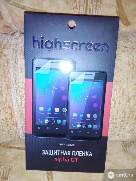 Защитная пленка для higshcreen alfa gt. Фото 1.